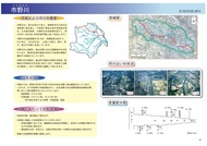 荒中右整備計画(県)付図_06