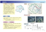 荒中右整備計画(県)付図_16