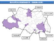埼玉県内におけるまちづくりの現状20200911_7