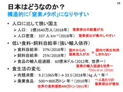 Hayashi20201029_15