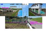 20200128CRCフォーラム・石川_15