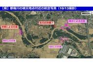 20200128CRCフォーラム・石川_11