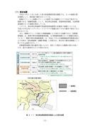 2017年県地域強靱化計画_01