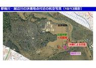20200128CRCフォーラム・石川_20