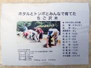 DSCN0719