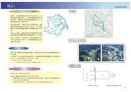荒中右整備計画(県)付図_13
