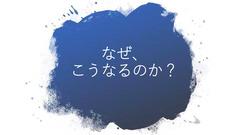 東松山市市民環境会議当日資料_14a