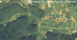 岩殿・入山(84-86)
