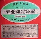 CM200123-155543001