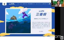 小西20200925_32