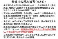 青山・田中_07
