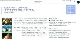 TC神泉倶楽部