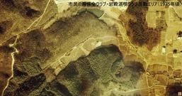 入山谷津1975