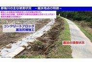 20200128CRCフォーラム・石川_10