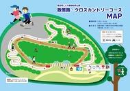散策路・クロカンコースマップ