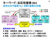 Hayashi20201029_22
