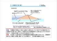 20200128CRCフォーラム・安田_02-004