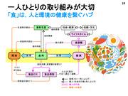 Hayashi20201029_19