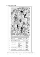 長野県第二種特定鳥獣管理計画(第3期イノシシ管理)_2