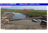 20200128CRCフォーラム・石川_14