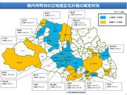 埼玉県内におけるまちづくりの現状20200911_4
