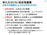 Hayashi20201029_06