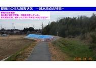 20200128CRCフォーラム・石川_09