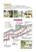 丹南地域鳥獣害対策マニュアル(イノシシ編)2011年2月_ページ_5