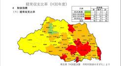 東松山市市民環境会議当日資料_04b