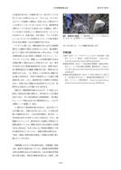 日本植物園協会誌50号_6