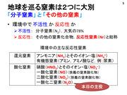 Hayashi20201029_05
