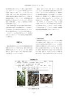 自然教育園におけるナラ枯れの発生_2