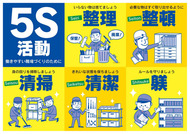 5s_poster_manufacturing_y
