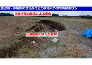 20200128CRCフォーラム・石川_17