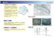 荒中右整備計画(県)付図_11