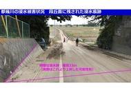 20200128CRCフォーラム・石川_19