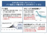 JCIwebinar20200728国内_02