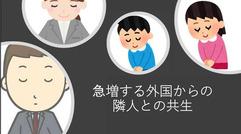 東松山市市民環境会議当日資料_15b