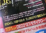 2011020522210000