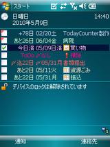 TodayCounter