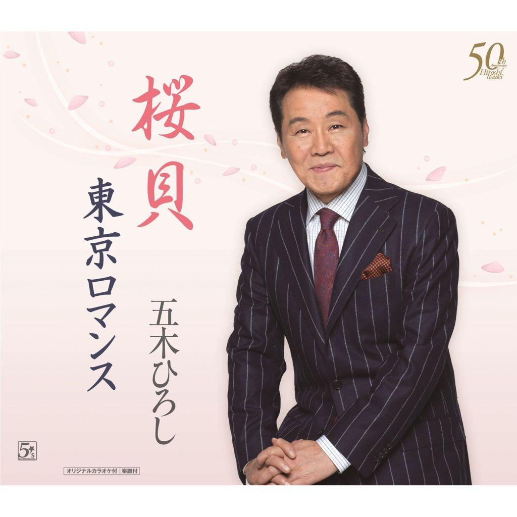 五木ひろしの画像 p1_38
