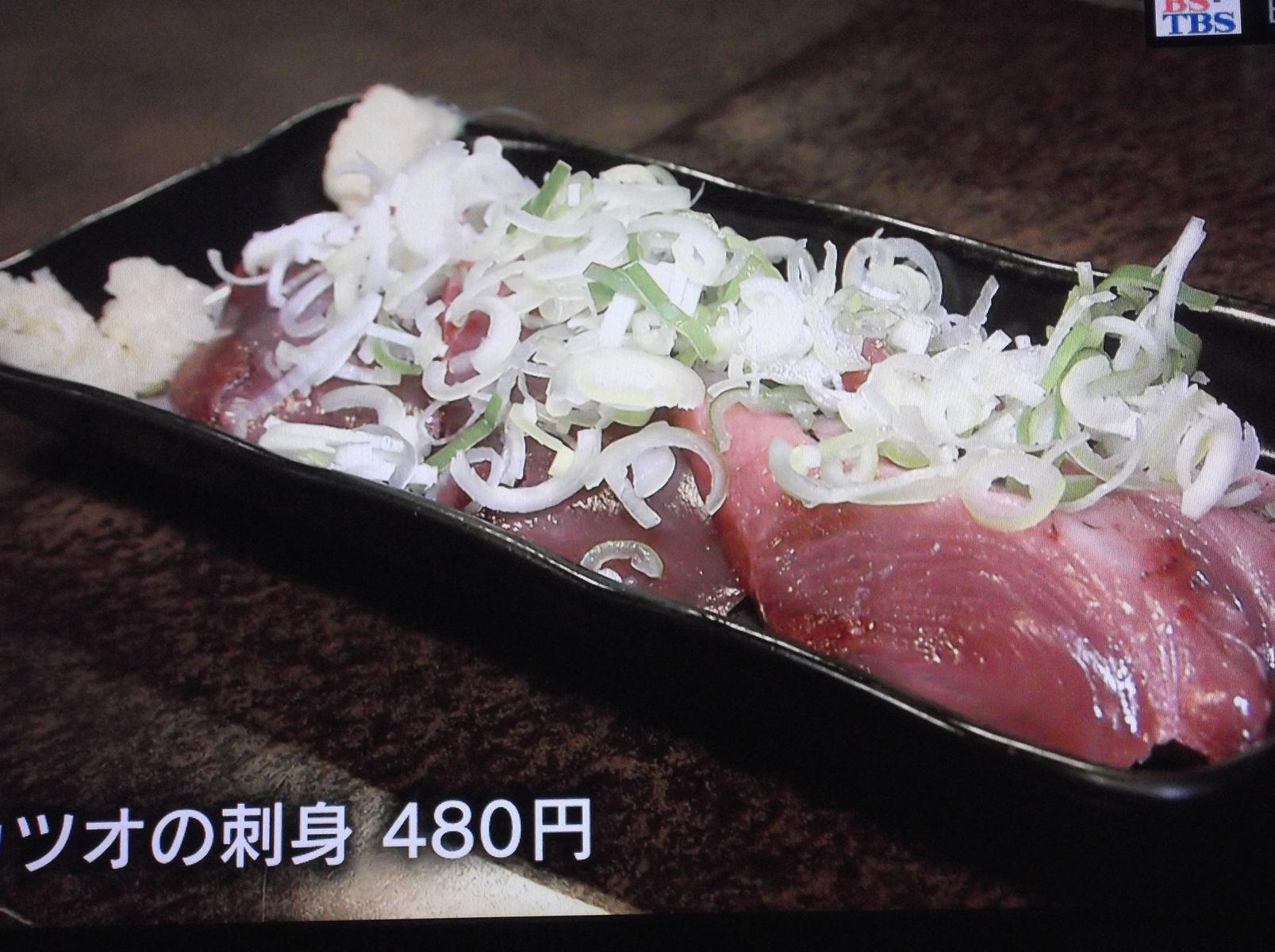 レシピ 晴れ ときどき ファーム 「駄菓子を手づくりで!昭和にタイムスリップ」