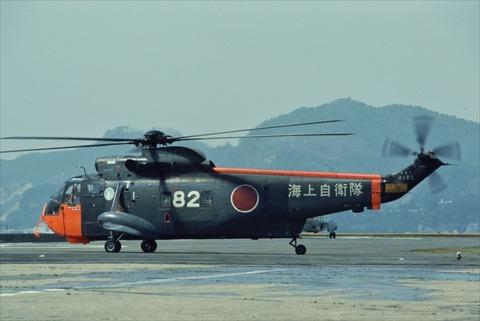 小松島197703270026_R
