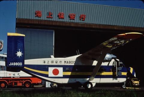 羽田197607270007_R