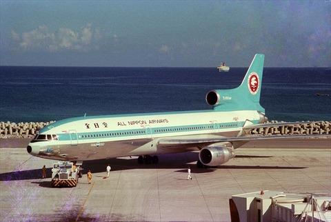 JA8515沖縄海洋博覧会1975_R
