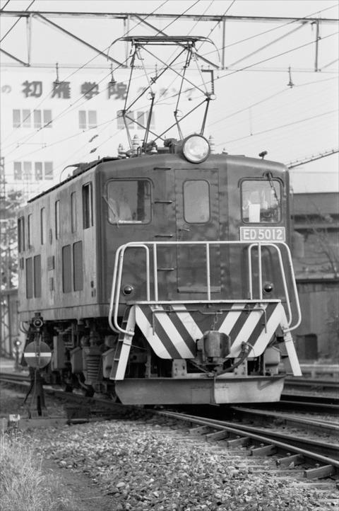横田196909140032_R