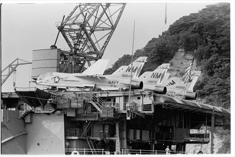 横須賀オリスカニー197108220044_R