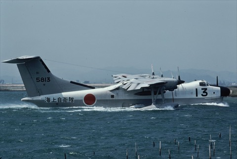 小松島197703270005_R