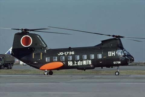 羽田198611100004_R