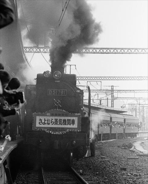 東京197010110019_R